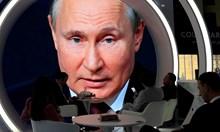 Скандал с книга за връзките на Путин с олигарсите