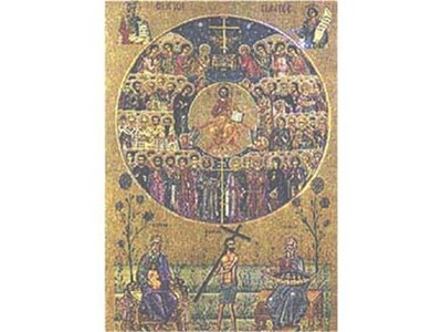 Религиозен календар за 16 октомври