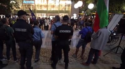 Част от протестиращите са пред сградата на БНТ КАДЪР: Би Ти Ви