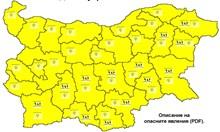 Жълт код за валежи от сняг и дъжд за цялата страна