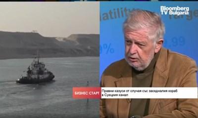 Кадър Bloomberg TV Bulgaria