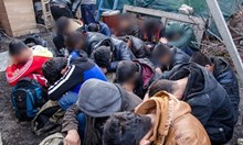 Връщаме със самолети нелегални мигранти в Афганистан