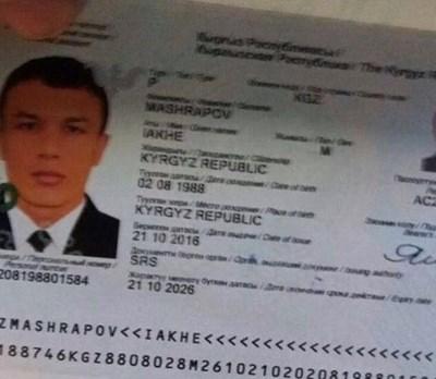 Паспортът на Лахе Машрапов
