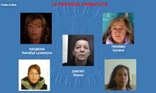 Българка замесена в женски наркотрафик до Рим, 12 са арестувани