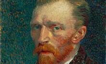 Ван Гог си реже ухото и накрая се гръмва