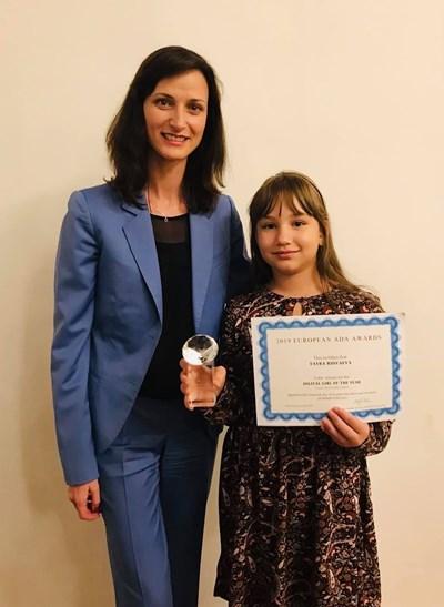 Еврокомисарката Мария Габриел връчва приза дигитално момиче за 2019 г. на Тайра.