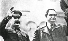Как Сталин, Г. Димитров и Тито ни уредиха със сегашната каша с Македония