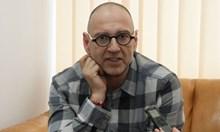 Първият човек най-вероятно е бягал от българските патриоти, които са го помислили за ирански травестит