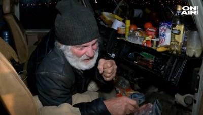 Легендарният холандец живее в нищета у нас. СНИМКА: BGonair