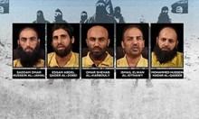 Заловиха последните командири на ИДИЛ чрез приложение за телефони
