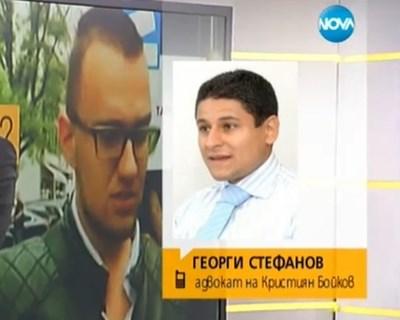 КАДЪР: NOVA