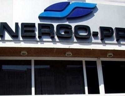 """""""Енерго-Про"""" предупреждава, че недобронамерени лица искат с  имейл  споделяне на банкови детайли"""