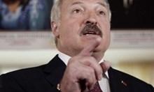 САЩ да не поискат и Беларус да се преименува, за да не навява расизъм?