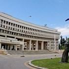 Сградата на МВнР  СНИМКА: Архив