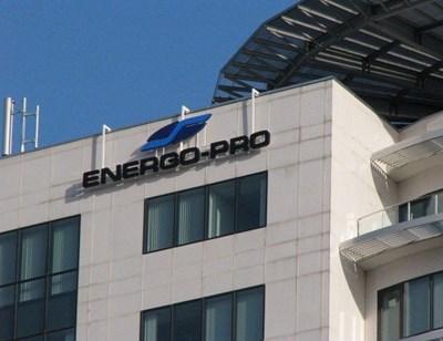 """""""Енерго-Про""""  съобщава, че продава ток като доставчик от последна инстанция, но след сключен договор."""