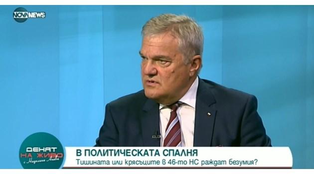 Бих бил изненадан, ако проект на Кирил Петков бъде подкрепен, той лъже