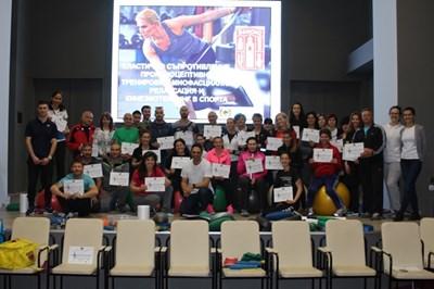 200 деца и спортисти в Банско бяха прегледани от специалисти в спортната медицина.