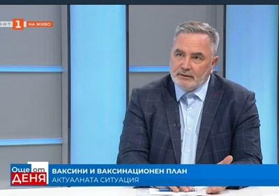 Ангел Кунчев. Кадър БНТ