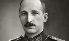 Цар Борис ІІІ спасява евреите в България
