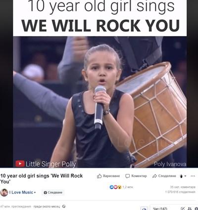 Малката певица Поли Иванова е световен хит с 47 млн. гледания на видео във фейсбук