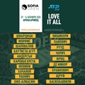 18 от топ 35 в света идват в София! Пазят място и за Григор