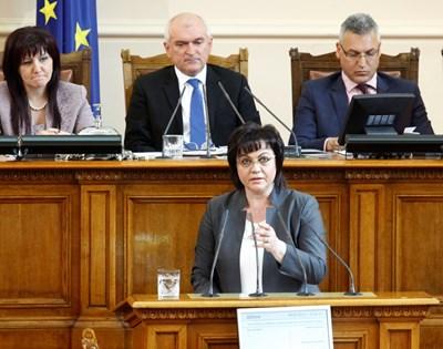 Предложението на БСП за замразяване на депутатските заплати, внесено от Корнелия Нинова, бе отхвърлено с мотив, че се очаква те да намалеят, което и се случи сега.