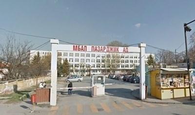 10d9c66d323 2-годишно момиченце е починало в областната болница в Пазарджик, съобщиха  от здравното заведение. Детето е от Велинград ...