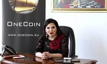 Жертвите на криптокралицата Ружа фалират, с паник атаки, ипотекирани домове и огромни заеми