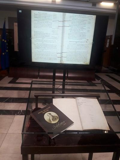 Оригиналът се съхранява в трезора на БНБ, но бе изнесен от там специално за Деня на отворените врати в Националната библиотека.