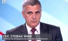 Секретарят на Радев по сигурността: Очаквах парламентът да отхвърли ветото му