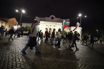 80-а вечер на протести в София: Дъжд и хладно време прогониха недоволните