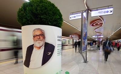 """Инсталация с живи дръвчета е създадена на метростанция """"НДК"""" в подкрепа на информационната кампания за профилактика на рака на белия дроб."""