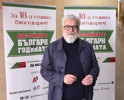 """Владо Пенев на церемонията на """"24 часа"""", на която вестникът награждава достойните българи. СНИМКА: ВЕЛИСЛАВ НИКОЛОВ"""