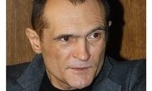 Този сериал ще е доста дълъг - с повече мащаб от сръбската история с Цецо Василев