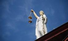 Осъдиха бивша шефка на общинска служба в Берковица за безстопанственост