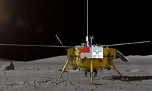 Китайците кацнаха от другата страна на Луната, а нашата система за електронни винетки спря