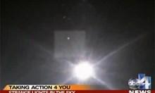Изчезва бойна отрова, НЛО се върти наоколо