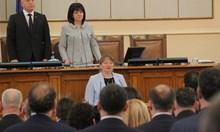 Деница Сачева вече е социален министър (Обновена)