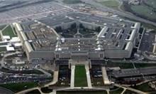 Пентагонът разпореди военната полиция да бъде в готовност заради бунтовете