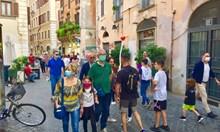 В Рим вече само с маски и на открито, натам върви и цяла Италия