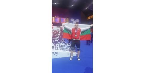 България завърши с три сребърни медала на европейското по щанги в Москва