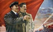 Битката с комунизма изобщо не е свършила
