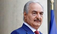 Фелдмаршал Хафтар, боец на Кадафи, воюва за нефта в Либия