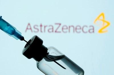 """Ваксината на """"АстраЗенека"""" срещу новия коронавирус"""