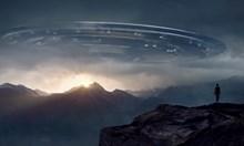 """""""Голямата стъпка"""", извънземните астронавти и мълчанието на Ватикана"""