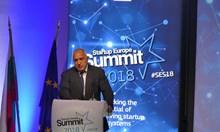 Борисов: Стартъпите са възможност за младите хора да успеят с честен труд (Снимки)