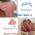 Ева Веселинова стана майка на момче и момиче