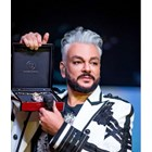 Филип Киркоров добавя нов шедьовър към колекцията си / Снимки: Бижутерска къща Чамовски
