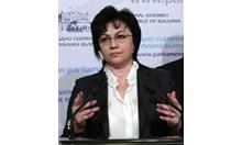 Въпрос към Цачева, Караянчева и Захариева като жени