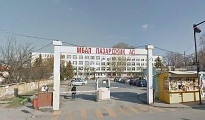 МБАЛ Пазарджик